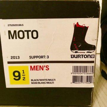 f56df8de7d6e Сноуборд (только доска)  Сноубордические ботинки Burton Moto + крепления