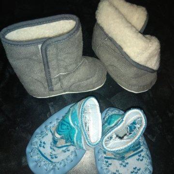 Носочки - ботиночки аттипас 1 год – купить в Реутове 017b834591155