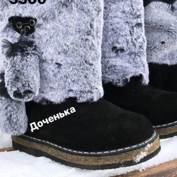 Унты Moregor – купить в Красноярске, цена 500 руб., продано 12 ... 6ecd4c4b319