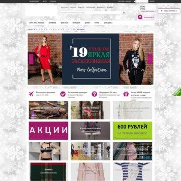 Интернет магазин ювелирных изделий спорт тематики – купить в Москве ... 859a5b8b20608