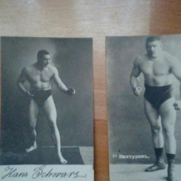 Антикварные открытки борец