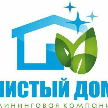 Чистый дом клининговая компания официальный сайт инструментальные средства создания сайтов