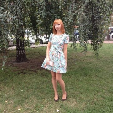 d3f901a640e платье 1001 dresses – купить в Зеленограде