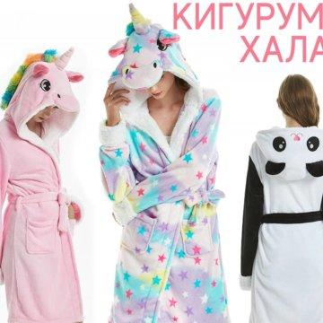 Пижама кигуруми - костюм панды – купить в Казани e5755f0734a7b