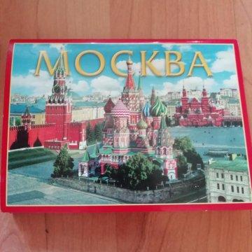 Открытку, комплект открыток москва 18 сюжетов