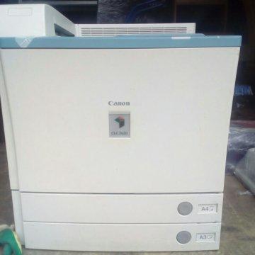 CANON CLC2620 PS WINDOWS 7 64BIT DRIVER DOWNLOAD