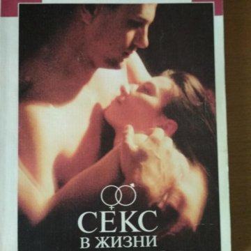 сколько спермы анальный секс в романах многие годы ведутся