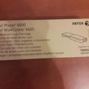 Картридж к Xerox Phaser 3052/3260 – купить в Кудрово, цена 1