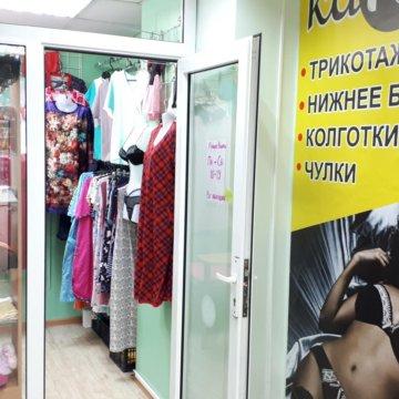 c5a84bca0e56 Продам действующий интернет магазин часов – купить в Иркутске, цена ...