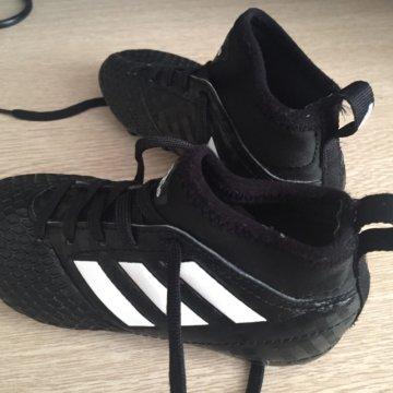 f6d4b335 Детские шиповки сороконожки для футбола 29 размер – купить в ...