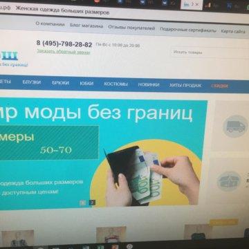Хостинг компания продаю как загрузить сайт на хостинг и домен