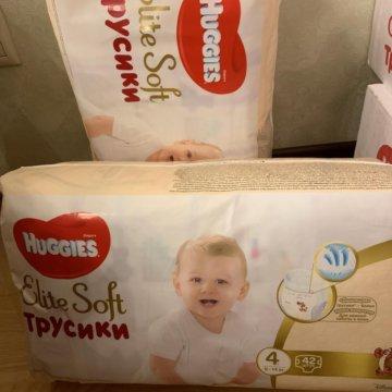 Huggies elite soft 4 подгузники купить в москве