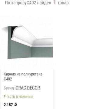 Belzona 1121 супер XL-металл – купить в Томске, цена 2 000 руб