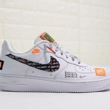 5db84f69 ... Nike Air Force 1