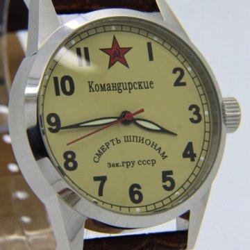 Продам часы смерш в ломбард принимать золотые часы как