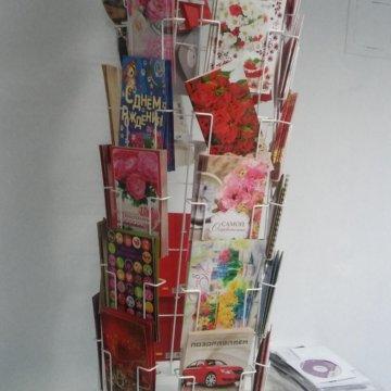Настенные витрины для открыток, ньюфаундленд поздравление