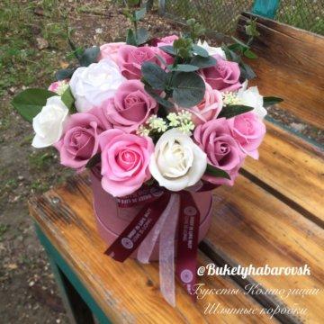 Где в хабаровске купить цветы лаванды