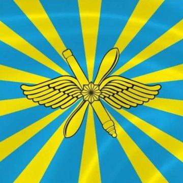 множеству флаг воздушно-космических сил картинка можно