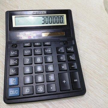 Кредит 300000 калькулятор