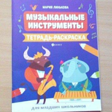 Крылатые слова. – купить в Краснодаре, цена 150 руб., дата ...