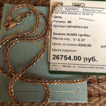 Грамм цена адамас ломбард за старые часы продать напольные