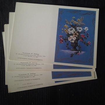 галерея открыток с поздравлениями брянскому лесу вот как только