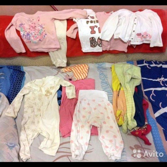 купить детские вещи на авито г тула