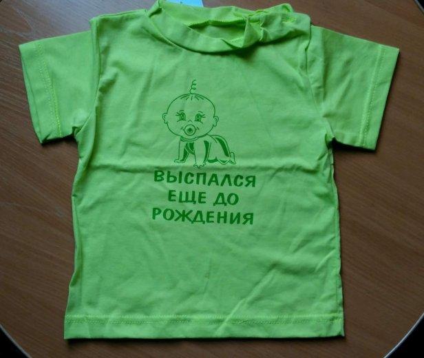Футболочка новая рост 98 см. Фото 1. Красноярск.