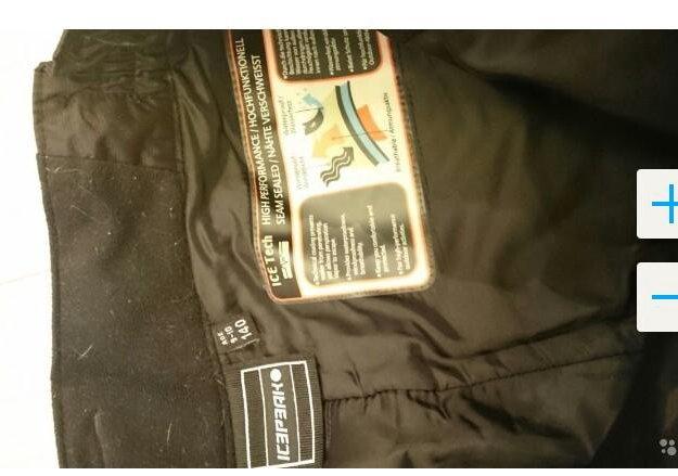 Продам зимние брюки icepeak  и куртка columbia. Фото 2. Новосибирск.