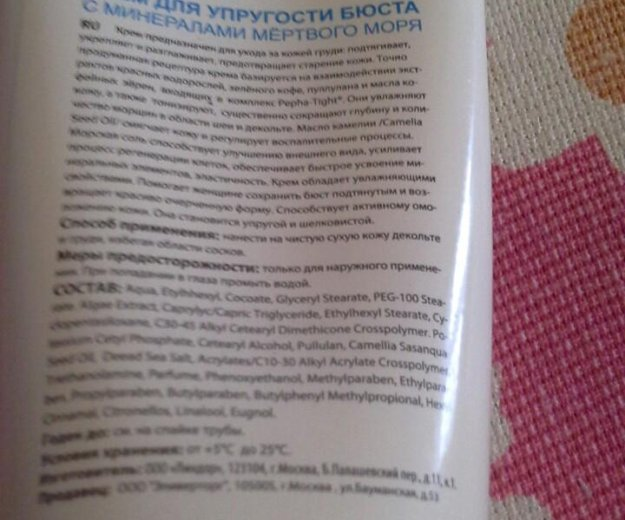 Кому нужны груди? не реклама!. Фото 2. Казань.