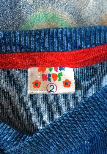 Теплые кофточки на ребенка 1,5-2,5 лет. Фото 4. Владивосток.