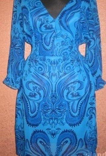 Ярко-синее красивое платье. Фото 1. Москва.