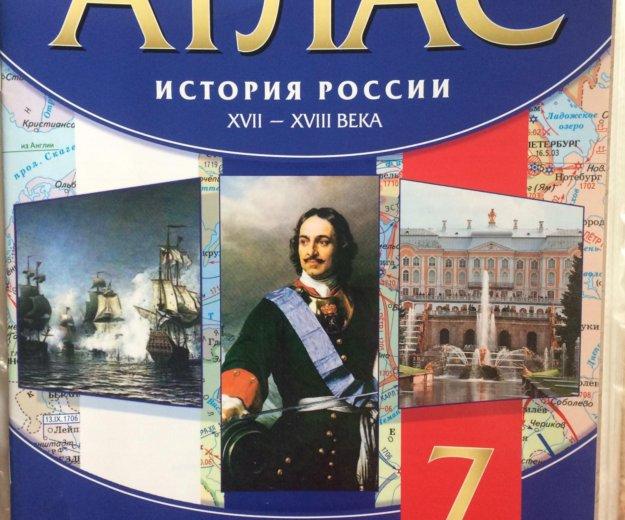 Атлас по истории 7 класс. Фото 1. Оренбург.