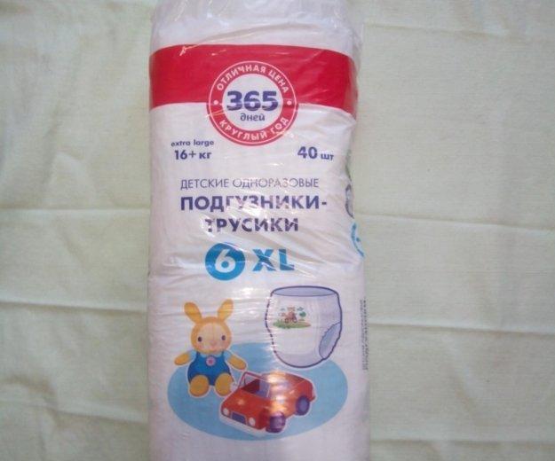 Подгузники. Фото 1. Красноярск.