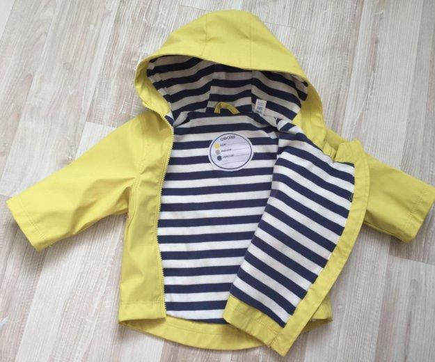 Детская куртка. Фото 2. Челябинск.