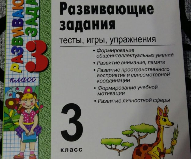 Рабочие тетради школа(2100). Фото 3. Хабаровск.