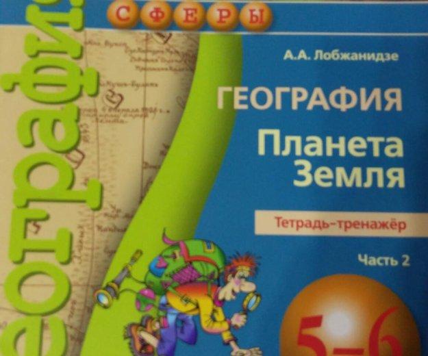 Рабочие тетради школа(2100). Фото 4. Хабаровск.