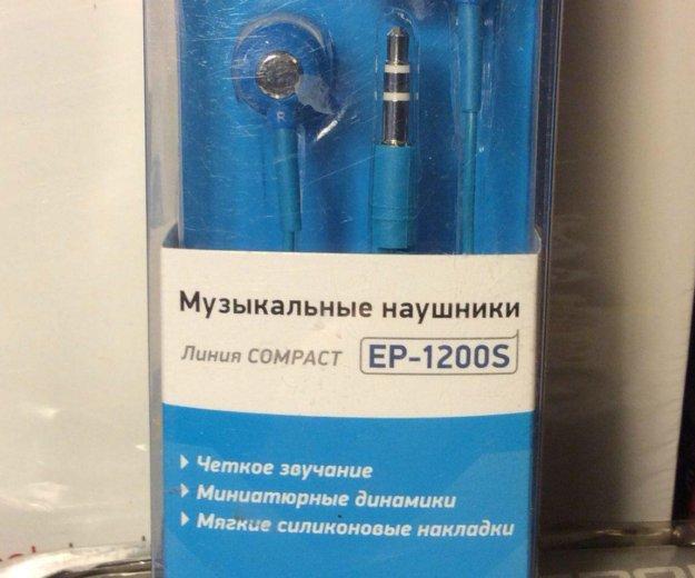 ✅синие компактные наушники-вкладыши bbk ep-1200s. Фото 2. Москва.