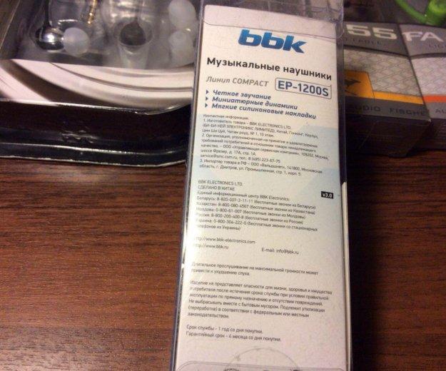 ✅синие компактные наушники-вкладыши bbk ep-1200s. Фото 4. Москва.