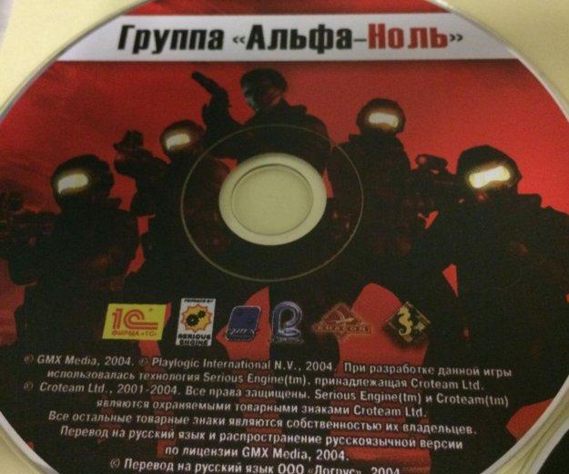 Крутые игры!. Фото 3. Владивосток.