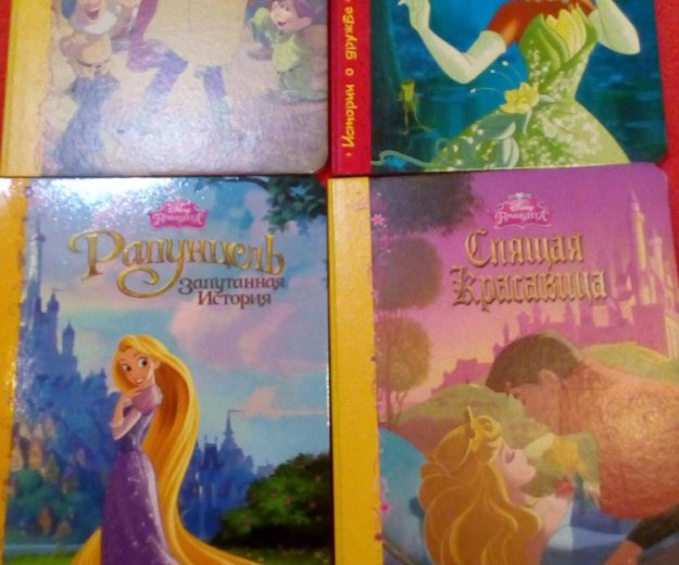 Книги серия дисней принцесса. Фото 1. Красноярск.
