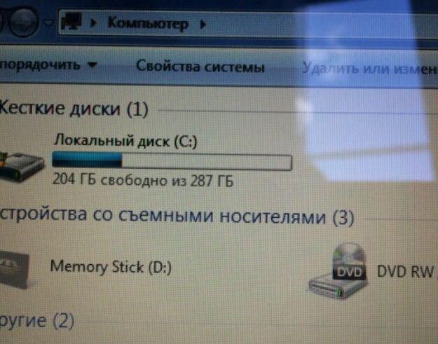 Sony vaio 300gb озу 3gb. Фото 3. Санкт-Петербург.