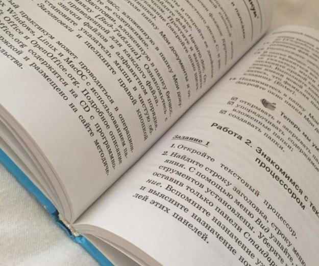 Школьный учебник. Фото 2. Реж.