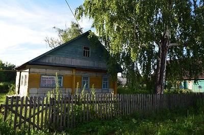 Дом. Фото 1.