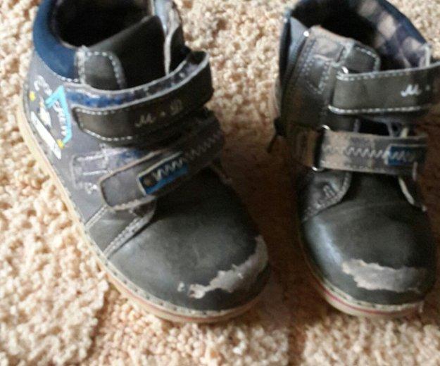 Ботинки б.у. Фото 1. Сочи.
