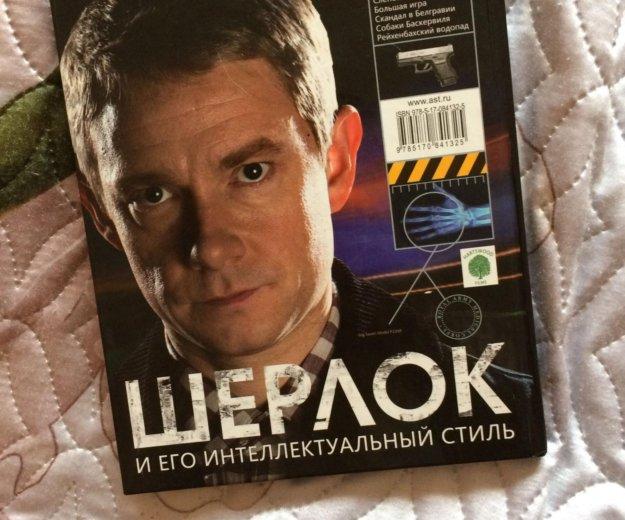 "Книга ""шерлок"". Фото 2. Ангарск."
