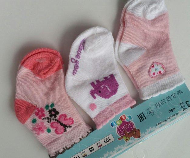 Носочки для девочки. Фото 2.