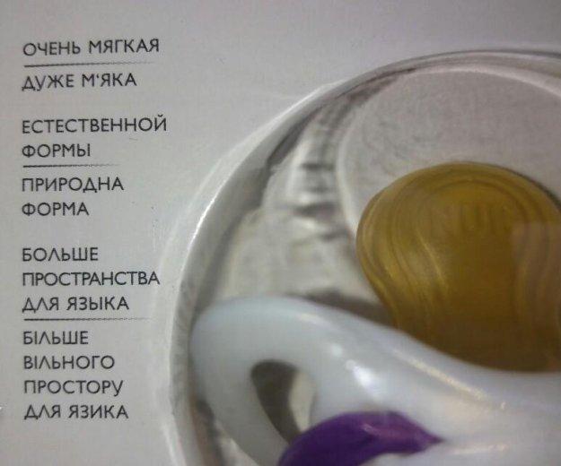Соска-пустышка ортодонтическая латексная. Фото 2. Электросталь.