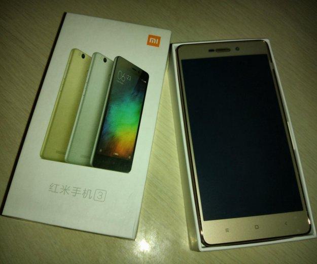 Xiaomi redmi 3 pro (новый) + чехол. Фото 1. Краснодар.