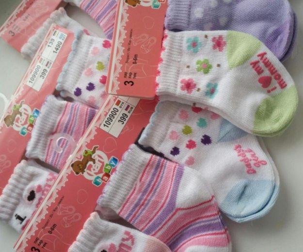 Носочки для девочки. Фото 1. Химки.
